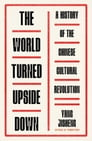 The World Turned Upside Down Cover Image
