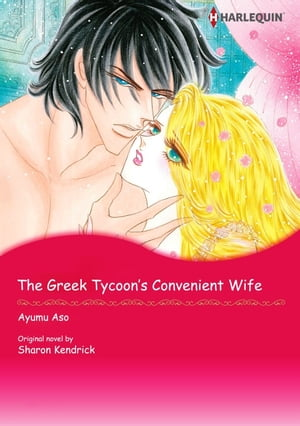 THE GREEK TYCOON'S CONVENIENT WIFE: Harlequin Comics