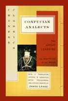 Complete Chinese Literature: Confucius Works by Confucius