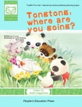Tongtong, where are you going? ac0327b9-f4b8-4884-983e-78bbc971dcd3