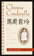 Chinese Cinderella: The True Story of an Unwanted Daughter by Adeline Yen Mah