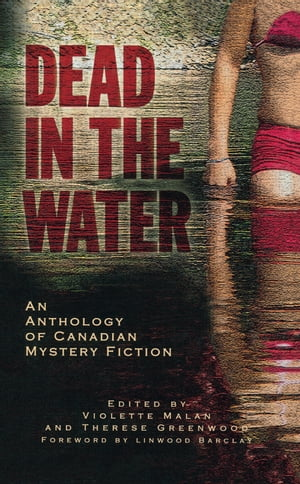 Dead in the Water by Therese Greenwood