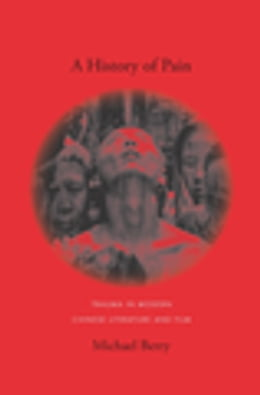 Book A History of Pain: Trauma in Modern Chinese Literature and Film by Michael Berry