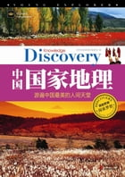 National Geography of China: Travel in the most beautiful place in China by Editorial Committee of Student Explorer