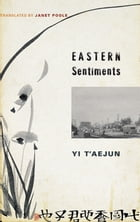 Eastern Sentiments by T'aejun Yi