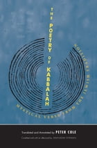 The Poetry of Kabbalah: Mystical Verse from the Jewish Tradition by Peter Cole