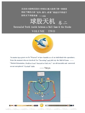 Unrevealed Truth inside between a Ball Game & Stocks (Volume Two) by Yaojin