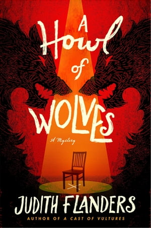 A Howl of Wolves: A Mystery