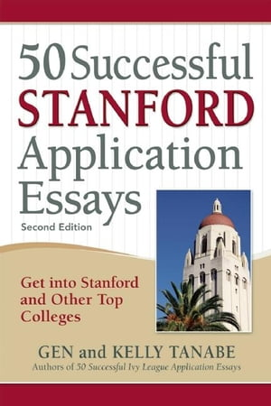 50 accepted accepted admission business essay school series successful Accepted 50 successful college admission essays  for their school for you, the applicant, the admissions essays offer the  4 50 successful ivy league.