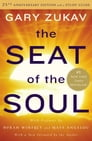 The Seat of the Soul Cover Image