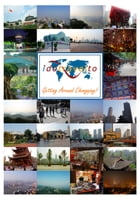 Chongqing: Getting Around Guide! A guide for foreigners in Chongqing. by Sebastian Wagner