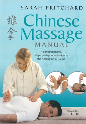 Chinese Massage Manual A comprehensive,  step-by-step introduction to the healing art of Tui na