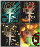 Joseph. Holy Hells Bibles. Part 3.: Original Book Number Seventeen. by Joseph Anthony Alizio Jr.