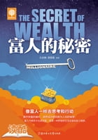 The Secret of the Rich: Ducool Illustrated Edition by Kong Qingnan