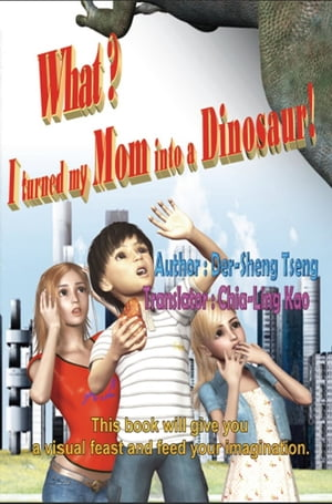 What? I turned my mom into a dinosaur! by Der-Sheng Tseng