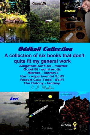 Oddball Collection by CD Moulton