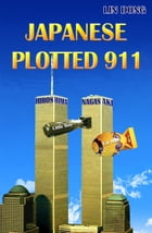 Japanese Plotted 911