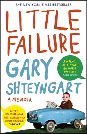 Little Failure A memoir