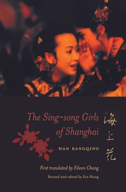 Book The Sing-song Girls of Shanghai by Bangqing Han