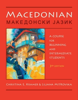 Book Macedonian by Kramer, Christina Elizabeth