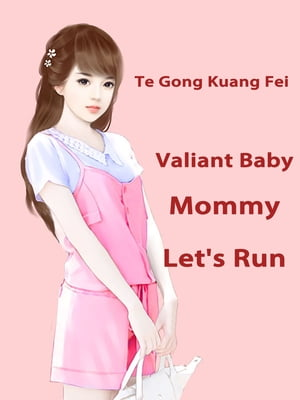 Valiant Baby: Mommy, Let's Run: Volume 1