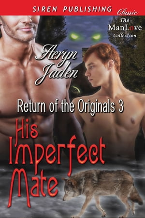 His Imperfect Mate