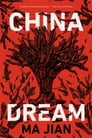 China Dream Cover Image