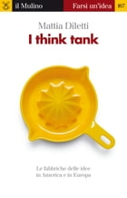 I think tank by Mattia, Diletti