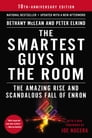 The Smartest Guys in the Room Cover Image