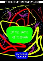 In The House Of Suddhoo by Harry Stein