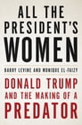 All the President's Women Cover Image