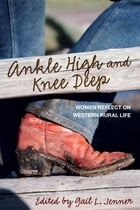 Ankle High and Knee Deep Cover Image