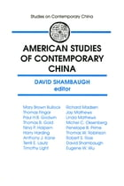 American Studies of Contemporary China