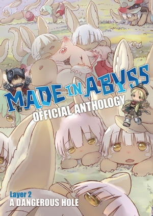 Made in Abyss Official Anthology - Layer 2: A Dangerous Hole by Akihito Tsukushi