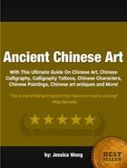 Ancient Chinese Art by Jessica Wong