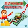 Personal Finance [Russian Edition]