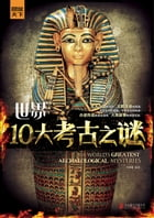 Top 10 Archaeological Mysteries of The World by Leng Linwei