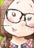 Dead Dead Demon's Dededededestruction - Tome 4 by Inio Asano