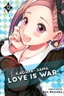 Kaguya-sama: Love Is War, Vol. 12 Cover Image