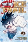 Fairy Tail Ice Trail 2 Cover Image