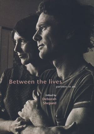 Between the Lives Partners in Art