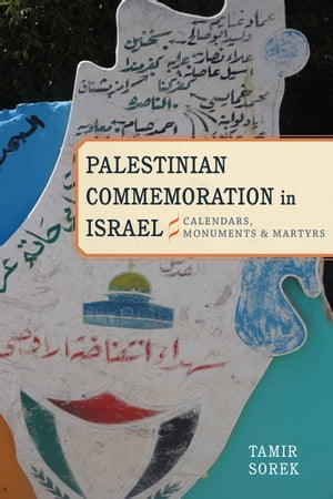 Palestinian Commemoration in Israel Calendars,  Monuments,  and Martyrs