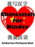 Ich lerne Chinesisch by Catherine Kail