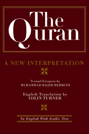 The Quran: A New Interpretation In English with Arabic Text