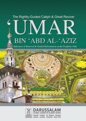 Biography of Umar Bin Abd Al-Aziz