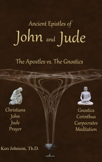 Ancient Epistles of John and Jude