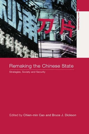Remaking the Chinese State Strategies,  Society,  and Security