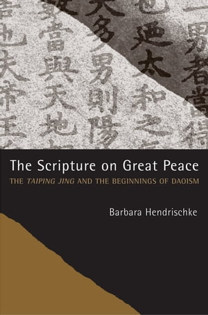 The Scripture on Great Peace The Taiping jing and the Beginnings of Daoism