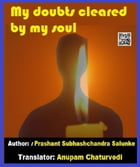 My Doubts Cleared by my Soul by Prashant Salunke