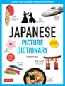 Japanese Picture Dictionary Cover Image